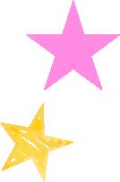 黄色とピンクの星