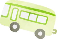 バス(小)