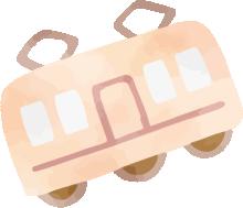 電車(小)